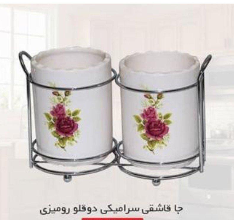 جا قاشقی دوقلو سرامیکی متال